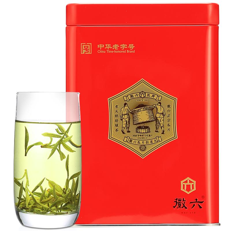 2021新茶上市徽六安徽霍山黄芽手工春茶黄茶茶叶尝鲜125g