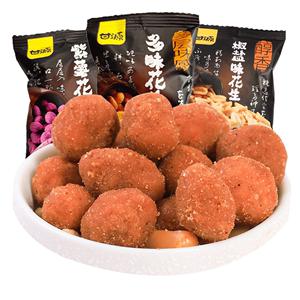 甘源多味紫薯散装旗舰椒盐花生米