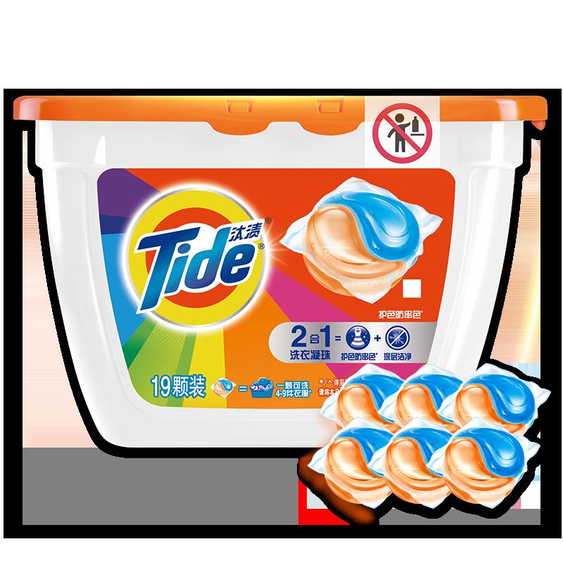 宝洁汰渍防串色除菌洗衣服凝珠单盒香水型强力去污机洗家庭实惠装