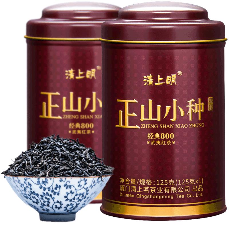 清上明125g茶叶正山小种红茶武夷桐木关礼盒装散装袋装茶