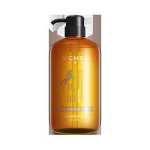 马油洗发水滋养保湿补水柔顺润发护发素