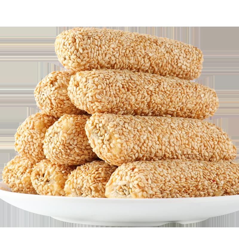芝麻棒夹心麦芽糖饼干500g手工老式