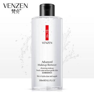 梵贞酵素脸部温和清洁脸乳女卸妆水
