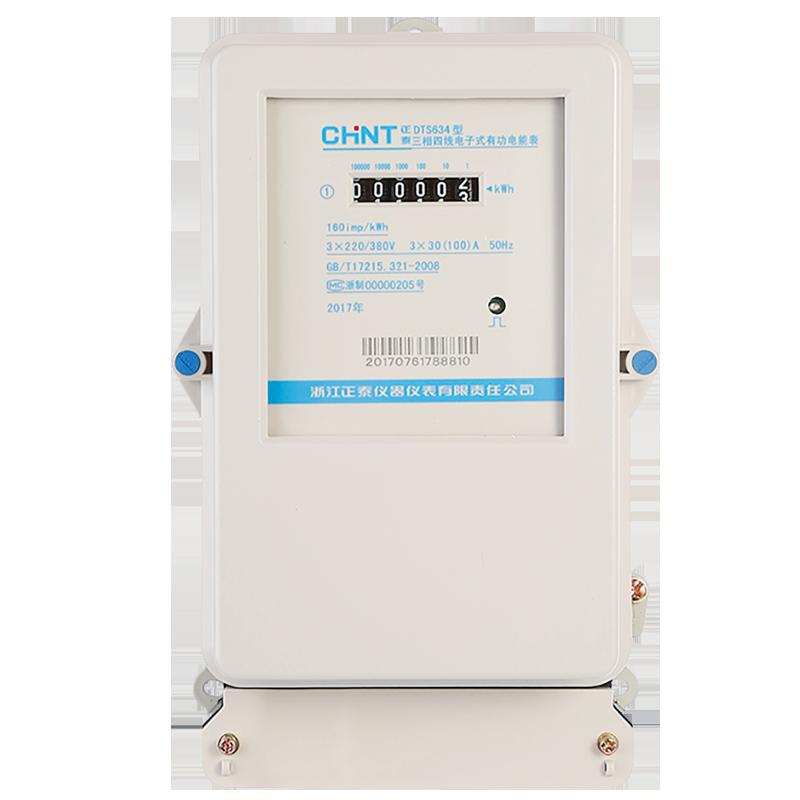 正泰三相四線電表DTS634火表100a互感器電表380V電度表三相電能表