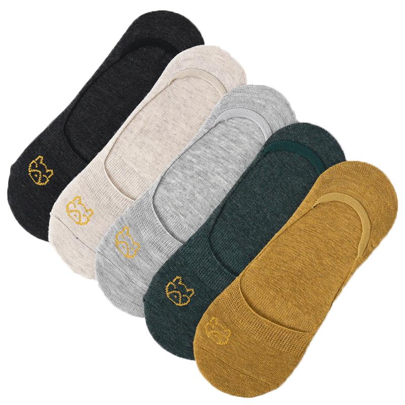 袜子女短袜浅口韩版春夏纯色薄款低帮棉船袜硅胶防滑隐形袜ins潮