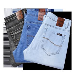 浅色男水洗磨白淡蓝色浅白色牛仔裤