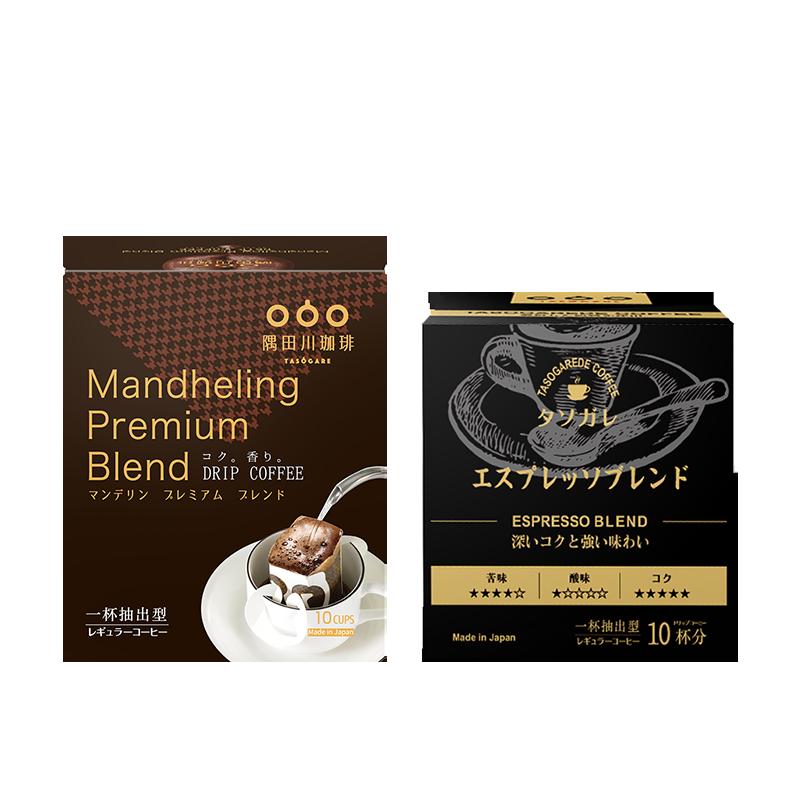 【隅田川】日本原装进口意式挂耳黑咖啡