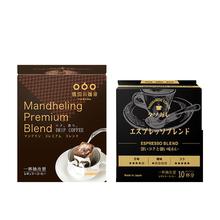【隅田川】日本进口意式挂耳黑咖啡