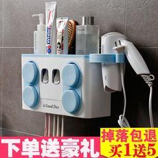 牙刷置物架多功能免打孔卫生间壁挂式创意全自动挤牙膏家用套装