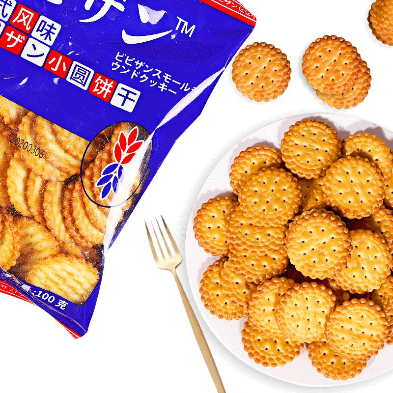 网红日式日本小圆饼粗粮海盐天日盐饼干奶盐味饼干整箱小零食小吃