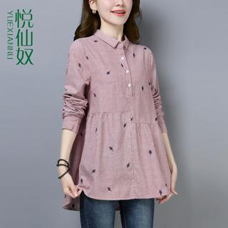 长袖t恤女2020春秋装新款女装韩版秋天新品衣服宽松百搭洋气上衣