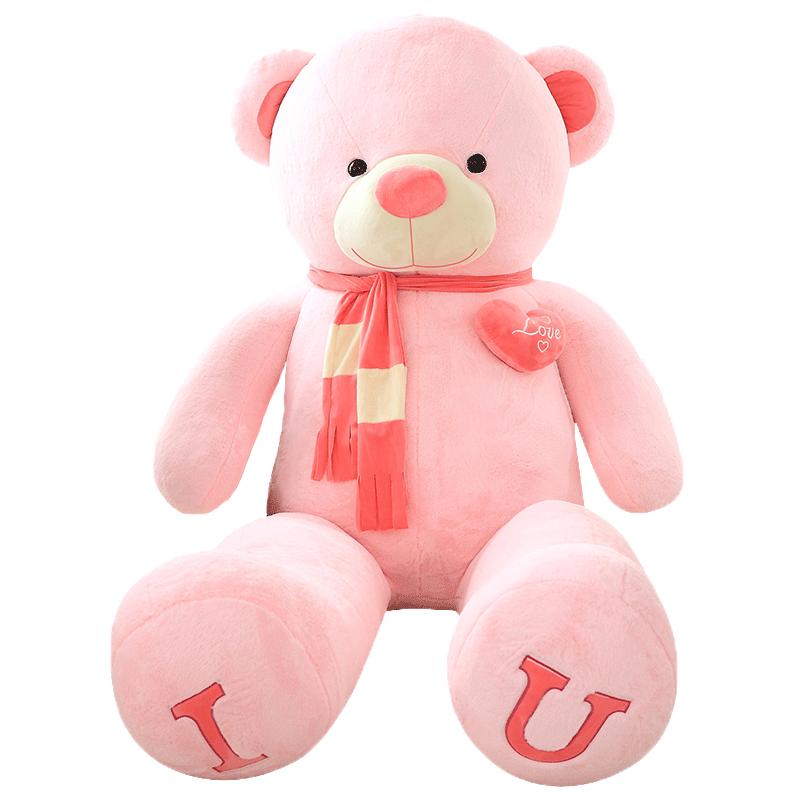 抱抱熊玩偶公仔粉红泰迪熊猫公主可爱毛绒玩具睡觉抱枕生日礼物女