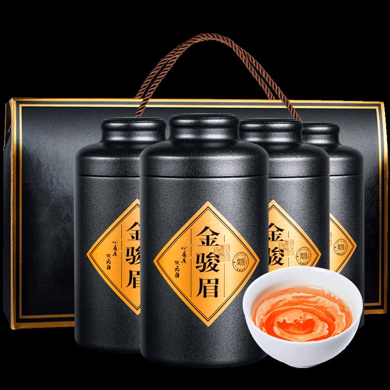 武夷山金骏眉茶125g