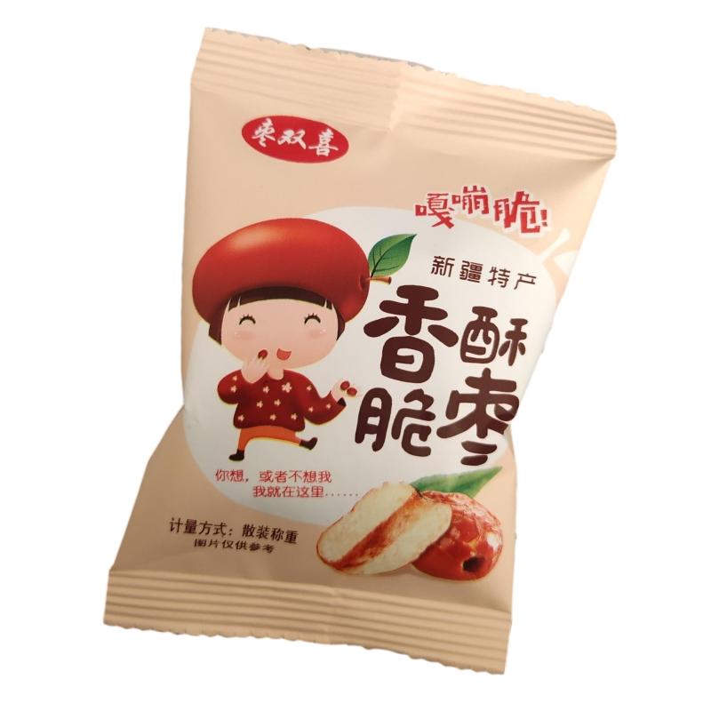 无核酥脆小包装新疆特产香酥脆枣