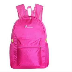 休閒包2019新款旅行包雙肩潮流女生短途旅遊潮包行李袋外出老年人