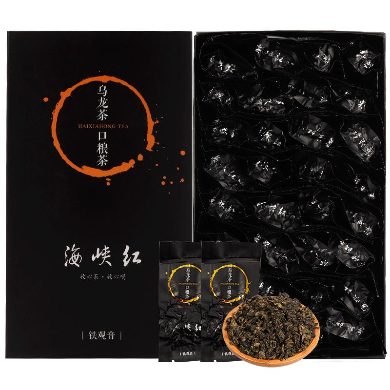 【买一送五】铁观音茶叶炭焙浓香型乌龙新茶
