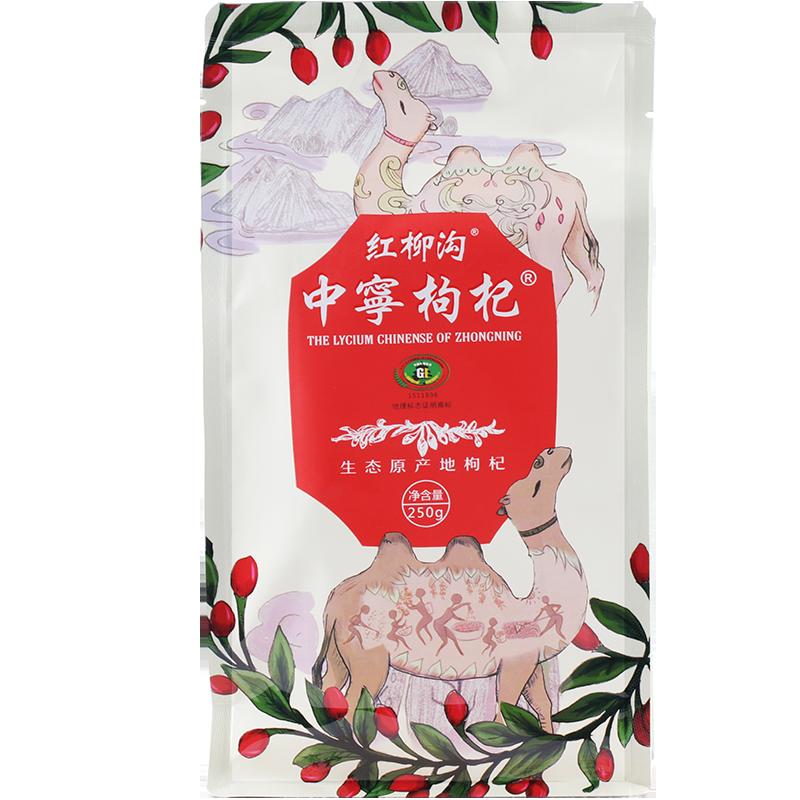 中宁枸杞宁夏特优级红苟杞茶500g