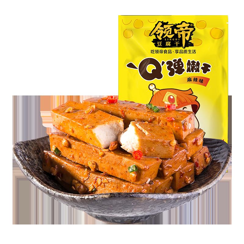 领帝q弹豆干小零食香辣五香散装整箱1500g小包装休闲零食嫩豆腐干