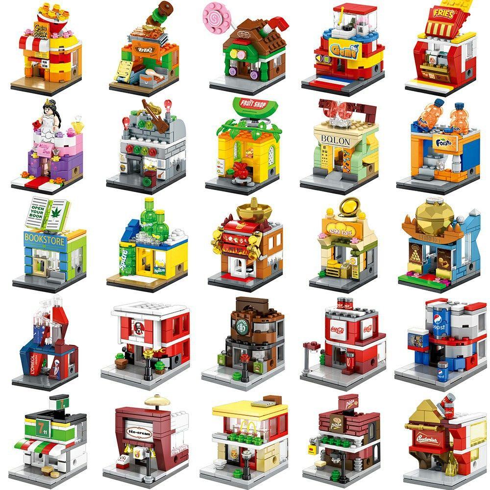 积木城市街景迷你建筑商店积木男孩女孩益智拼装儿童玩具商店