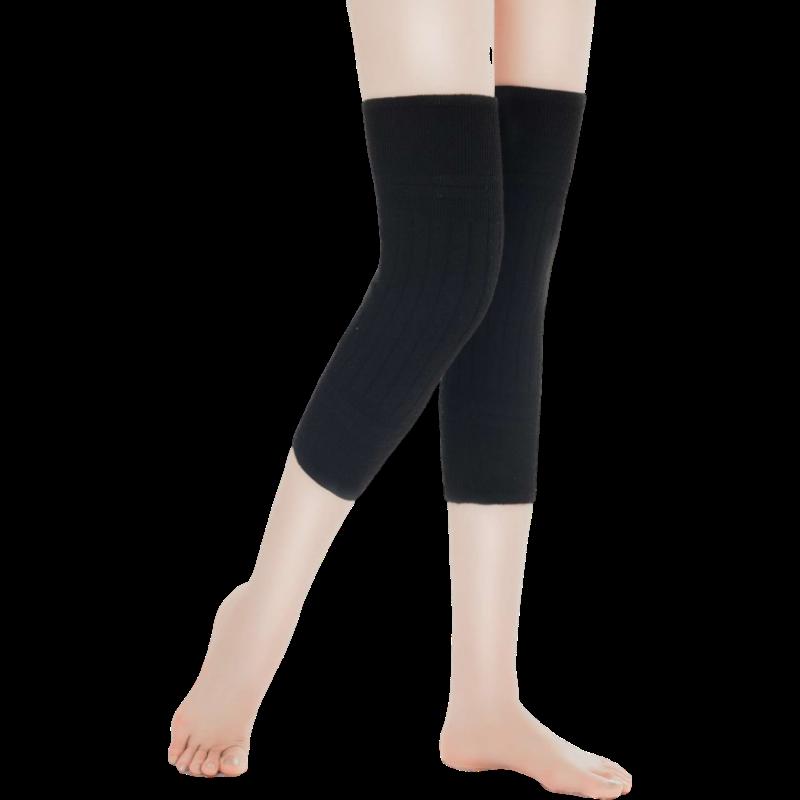 南极人羊绒毛护膝盖护套保暖老寒腿男女士内穿关节发热防寒老年人