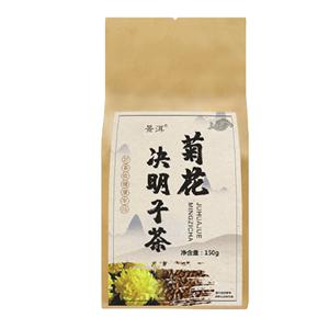 景洱决明子菊花茶枸杞子金银花牛蒡根养肝清火组合养生茶胎菊茶包