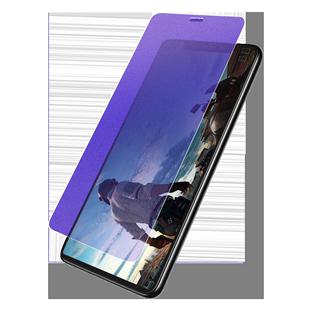 適用蘋果iPhone磨砂鋼化膜11promax高清11por抗藍光xsmax防指紋iPone手汗xr玻璃xs屏保8plus手機6/7/8/se2模