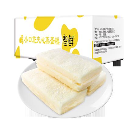 智鲜乳酸菌小口袋夹心蒸蛋糕装面包