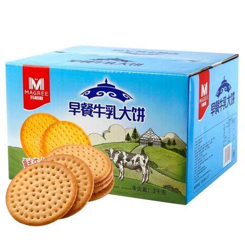 玛格利早餐牛乳大圆饼干500g1000g办公室网红休闲食品代餐韧性