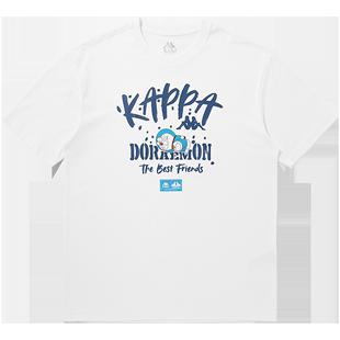 Kappa卡帕哆啦A夢聯名情侶男女運動短袖休閒T恤夏季半袖2020