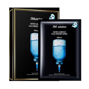 韓國JM面膜女補水保濕美白淡斑祛痘淡化痘印旗艦店官方正品