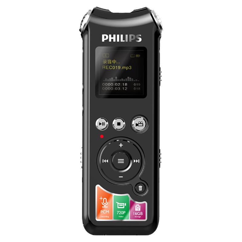 飞利浦录音笔VTR8010专业高清降噪正品录像笔带摄像头摄像录音器