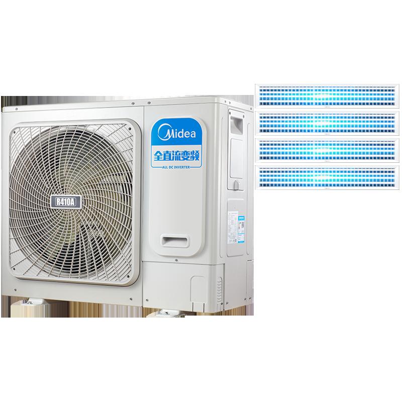 Midea/美的MDS-H160W(E1)大6匹一拖四中央空调家用WIFI智能控制