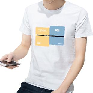 2020男士短袖T恤潮流新款長袖體桖純棉潮牌寬鬆夏季上衣服打底衫