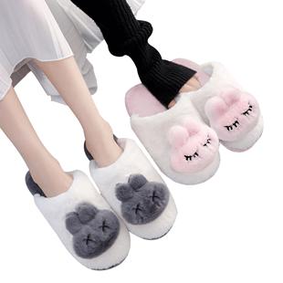 买一送一棉拖鞋女秋冬季可爱包跟
