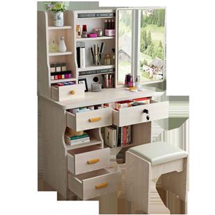 2020新款網紅簡約現代梳妝枱卧室化妝台80cm化妝桌小户型梳妝桌
