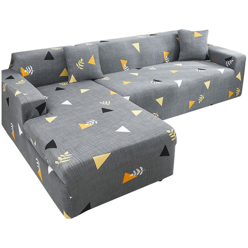 弹力罩全包万能套四季通用型沙发套值得购买吗