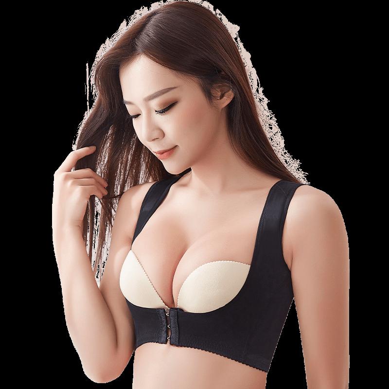 【双颖】收副乳消除神器聚拢胸托