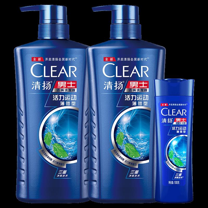 【天猫超市】清扬男士薄荷洗发水2.2斤