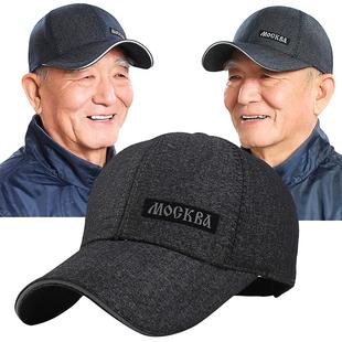 男中老年爸爸防晒遮阳帽秋季鸭舌帽
