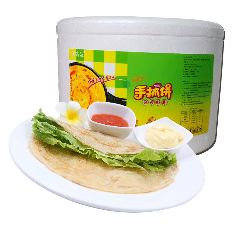 滇古法台湾香葱味家用正宗25手抓饼