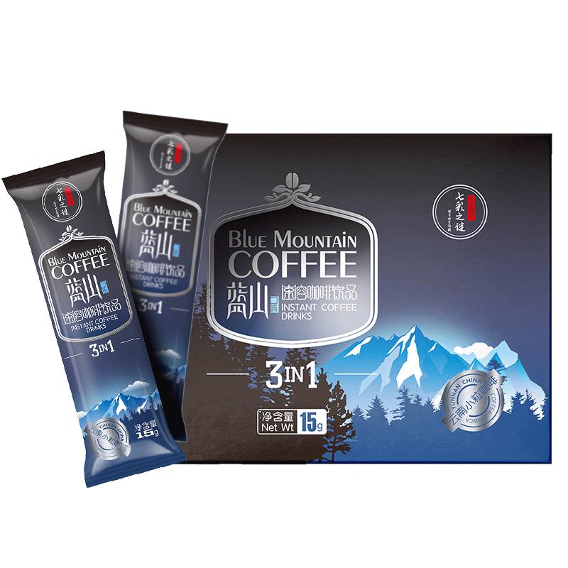 买2送杯 蓝山风味咖啡三合一速溶咖啡粉袋装防困提神学生40条每袋