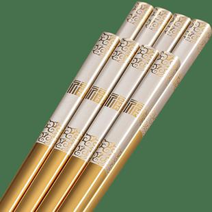 高大上304不鏽鋼筷子高檔家用防黴鈦合金金屬激光防滑一人一筷
