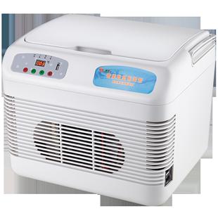 索美特15L胰島素冷藏箱迷你冰箱小型家用干擾素疫苗藥品冷藏箱
