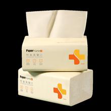纸护士家用实惠装抽纸36包x80抽