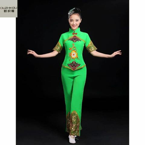 秧歌舞演出服成人女2020新款中老年广场舞套装中国风民族舞蹈服装