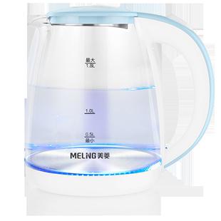 美菱玻璃烧水热水电热保温器快茶壶