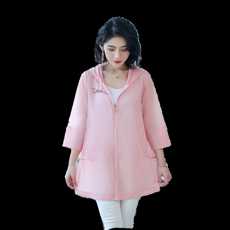 中年外套薄款妈妈防晒衣2020新款中长款中老年女夏装洋气风衣大码