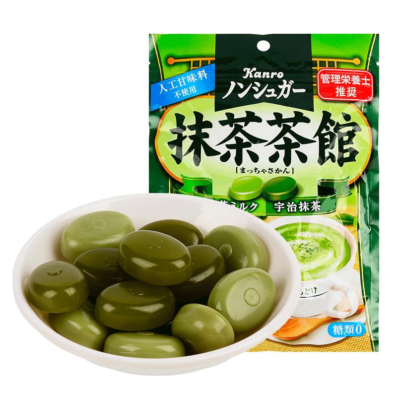 【99元3件】日本Kanro甘乐无糖茶馆宇治抹茶牛奶糖特浓混合喜糖果