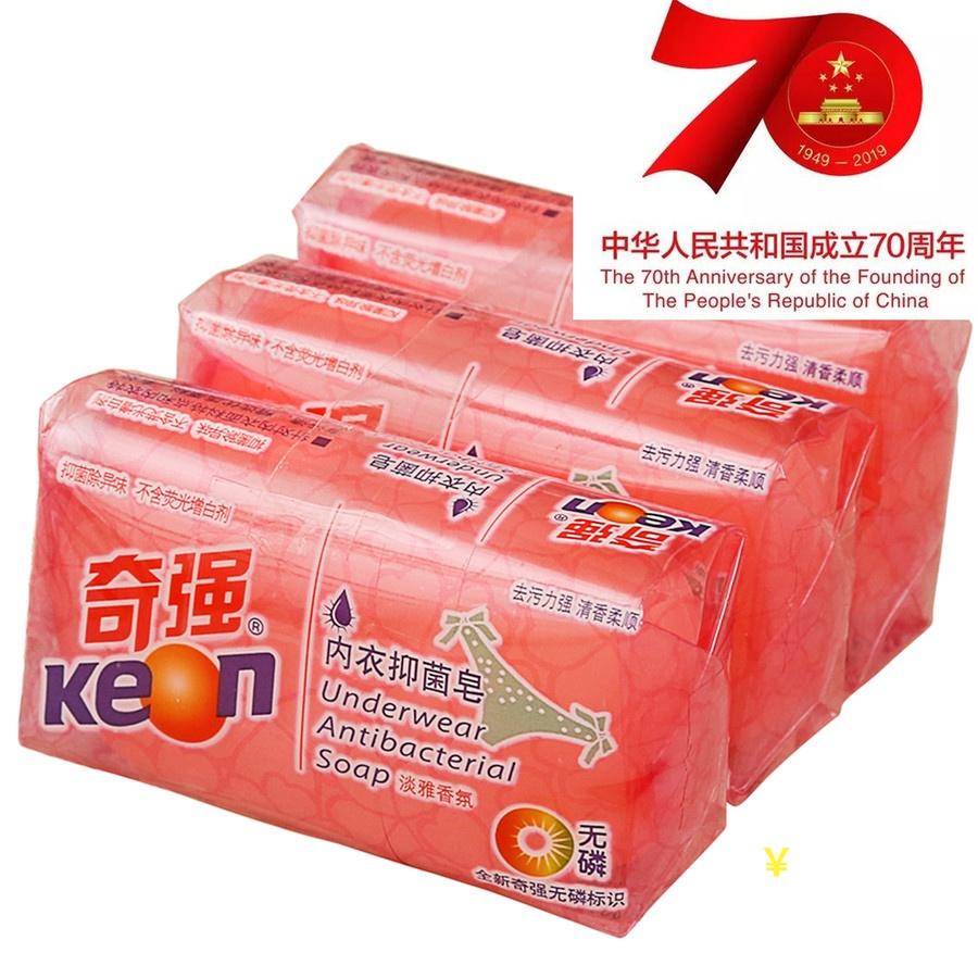 抑菌杀菌内衣皂3块内衣内裤洗女士专用去血渍透明洗衣皂肥皂