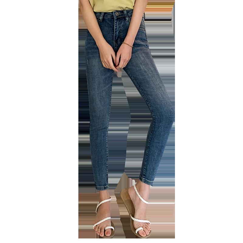 JEEP高腰牛仔裤女百搭春夏薄款2020新款显瘦显高小脚九分长裤子女